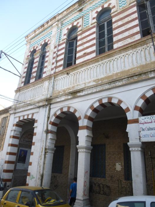 Maison de la m diterran e rennes synagogues du constantinois - Maison de la mediterranee ...